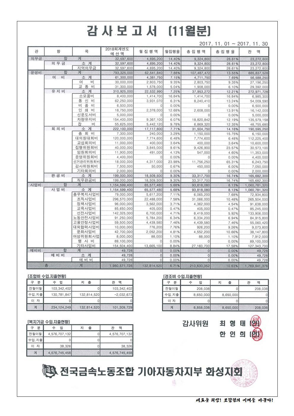 함성소식 25-28002.jpg