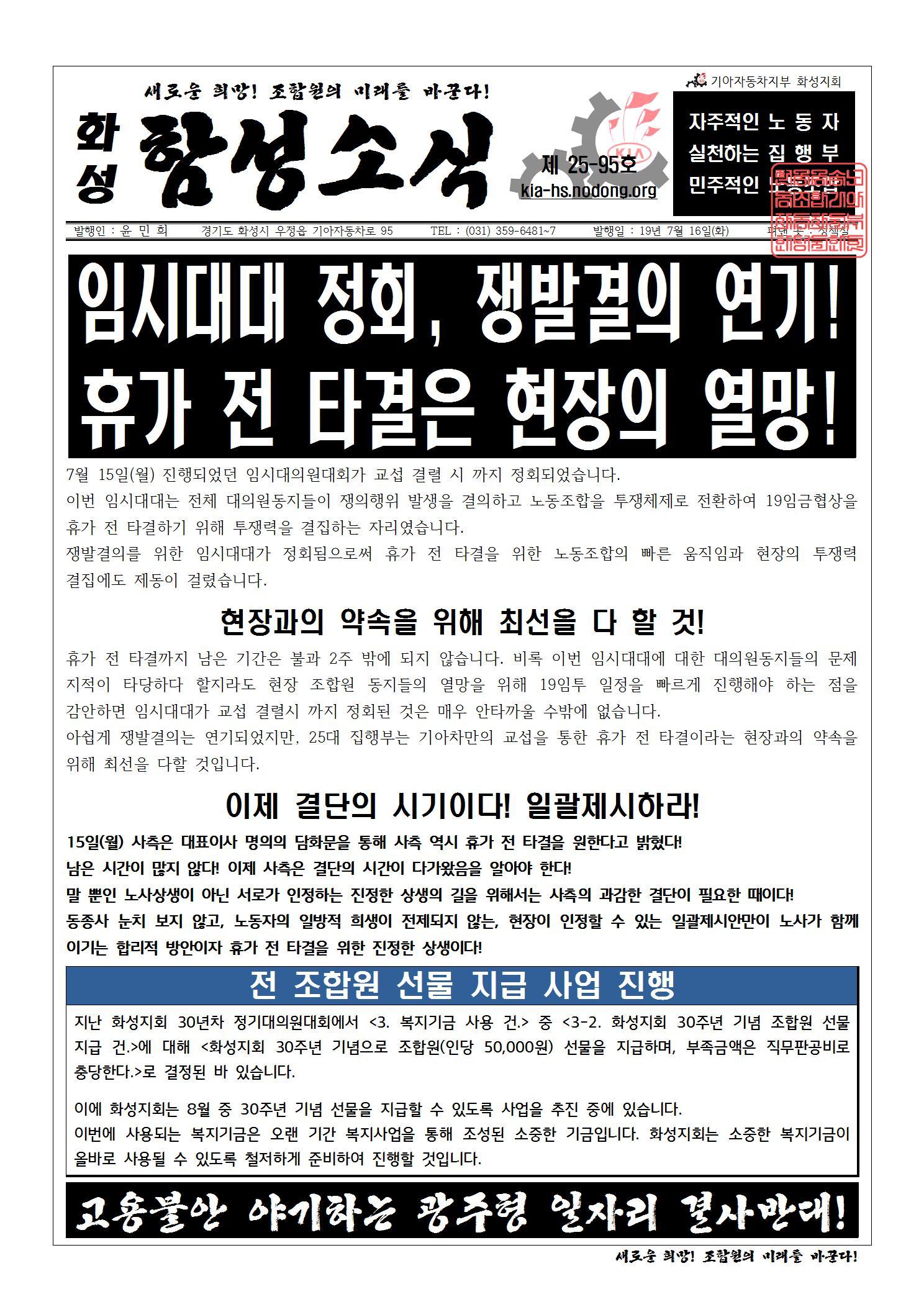 함성소식 25-95001.jpg