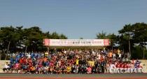 2017.06.18 지회장배 체육대회