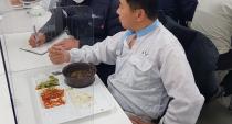 식사질 개선을 위한 점검 활동